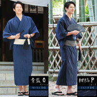 青藍-O/紺縞-P|MODEL:180cm|サイズ:L