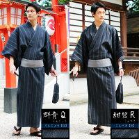群青-Q/紺碧-R|MODEL:180cm|サイズ:L