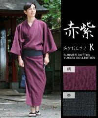 赤紫-K|MODEL:180cm|サイズ:L