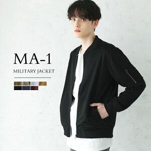 ma-1 メンズ MA-1 ライトアウター 春 ハイブリッド ミリタリー ジャケット フライトジャケット エムエーワン ma1 ミリタリージャケット ジャンパー・ブルゾン アウター メンズファッション 送料無料