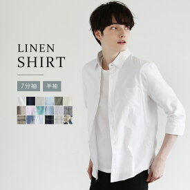 リネンシャツ メンズ 七分袖 半袖 綿麻シャツ シャツ メンズファッション 7分袖 ストレッチ 涼し 快適 トップス S M L XL 春 夏 チェック ボタニカル