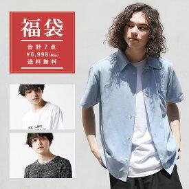 やりすぎ 福袋 夏 7点入り セット メンズ ファッション Tシャツ シャツ カーディガン オープンカラー シャツ トップス ボトムス グッズ メンズファッション