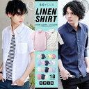 綿麻 ストレッチ シャツ コットン リネン カジュアルシャツ 半袖 七分袖 トップス メンズファッション メンズ