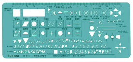 takeda テンプレート 機械仕上記号定規 ( テンプレート 機械 仕上 記号 仕上げ 製図 製図用品 製図用定規 建築 図面 製図テンプレート 定規 使いやすい 見やすい たけだ TAKEDA タケダ デザイン インクエッジ )