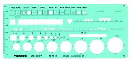 takeda テンプレート 機械用 29-0077 板寸法 76×177×0.6mm ( 製図 製図用品 製図用定規 建築 図面 製図テンプレート 定規 使いやすい 見やすい たけだ TAKEDA タケダ デザイン インクエッジ )