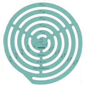 takeda テンプレート 円弧定規(小) 板寸法:170×180×1.0mm 半径10〜90mm インクエッジ付き 29-0104 ( 製図 製図用品 製図用定規 建築 図面 製図テンプレート 定規 使いやすい 見やすい たけだ TAKEDA タケダ デザイン インクエッジ )