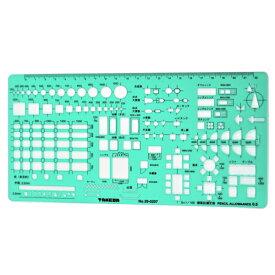 takeda テンプレート 建設設備定規 29-0207 ( 製図 製図用品 製図用定規 建築 建築設備 図面 製図テンプレート 定規 使いやすい 見やすい たけだ TAKEDA タケダ デザイン インクエッジ )