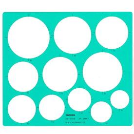 takeda テンプレート 円定規(特大)29-0016 ( 製図 製図用品 製図用定規 建築 図面 製図テンプレート 定規 使いやすい 見やすい たけだ TAKEDA タケダ デザイン インクエッジ )