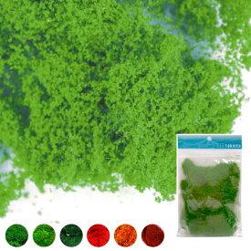 takeda 模型 ジオラマ ネットスポンジ 30g ライトグリーン グリーン ディープグリーン 朱色 混橙 茶赤 ( スポンジ すぽんじ ネット 模型 ジオラマ 建築模型 草 木 樹木 森林 森 林 情景 ネット付き 緑 みどり 簡単 便利 使いやすい )