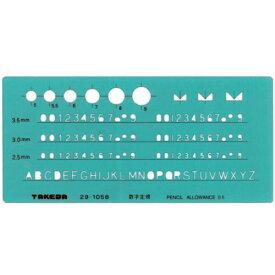 takeda テンプレート 数字定規 (Number ruler) 板寸法:65×140×0.5mm ( テンプレート 数字定規 製図 製図用品 製図用定規 建築 図面 製図テンプレート 定規 使いやすい 見やすい たけだ TAKEDA タケダ デザイン )