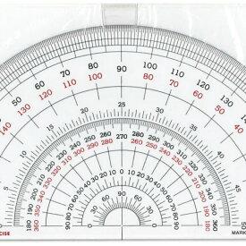 半円分度器 25cm(3mm厚S-25 ( 分度器 半円 タケダ デザイン 事務用品 製図 建築 半円形 角度を測定 円形 角度目盛り 目盛り 半円分度器 180度 180°土地家屋調査士 作図試験 透明 プラスチック 領収書対応可能