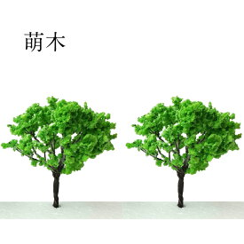 takeda ジオラマ 模型 樹木 ワイヤー製 6cm ( 森林 山 林 樹木 情景 表現 木 き 樹 花 葉 枝 もけい 模型 じおらま ジオラマ ミニチュア 造形 鉄道模型 緑 草 草原 )