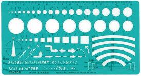 takeda テンプレート 土木用定規 29-0134 75×179×1mm 円直径:1〜20mm ( 75×179×1mm 円直径:1〜20mm 製図 製図用品 製図用定規 建築 図面 製図テンプレート 定規 使いやすい 見やすい たけだ TAKEDA タケダ デザイン インクエッジ )