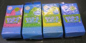 【送料無料】セルロース製バス室用スポンジ(6色)2個組 プラスチックフリー 風呂 掃除 ツルツル