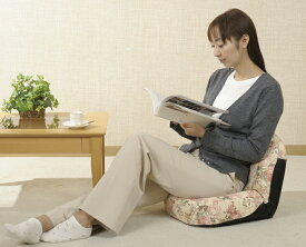 【送料無料】ジャガード織調ミニ座椅子 座椅子 ミニサイズ