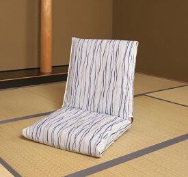 【送料無料】高島ちぢみ座椅子カバー