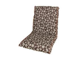 【送料無料】日本製 座椅子カバー 花鳥柄 座椅子のリフォーム