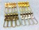 ● キーケース 金具 A 4連 幅34mm 5個入り アンティークゴールド(真鍮古美) ニッケルシルバー ゴールド マッ…