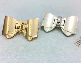 ■ バッグ用留め具 ヒネリ錠 リボン 1個(組)入り ニッケルシルバー 薄金色 差し込み 合金製 ひねり 金具 大きい