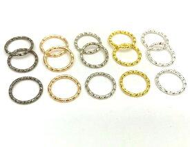 ◆ デザインマルカン 模様入 直径12mm 12g入り 約45個 線径1.2mm ローレット 丸カン ツイスト模様 ゴールド ホワイトシルバー マットゴールド ニッケルシルバー 黒ニッケル 金具