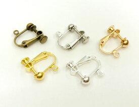 ◆ 20個入り イヤリングパーツ イヤリング ネジ式 丸タイプ カン付 真鍮製 16*15mm 大