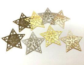 ◆ 透かしパーツ 星 20個入り 34*35mm 薄い スター star pars
