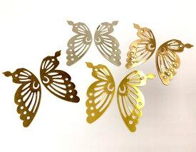 ◆ 透かしパーツ 蝶 B 20個入り 42*20mm 薄い すかし パーツ 蝶々 昆虫の翅