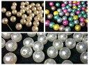 〇〇樹脂パール コットンパール風 ビーズ 両穴 直径8mm 12g入り 約48個 パール白 クリーム カラー beads