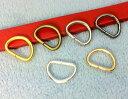 ●■クラフト金具 Dカン 内径10mm 線径1.5mm 50個入り アンティークゴールド(真鍮古美) ニッケルシルバー ゴー…