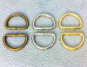 ●■クラフト金具 Dカン 内径15mm アンティークゴールド(真鍮古美)色 ニッケルシルバー ゴールド 線径2mm 20個…