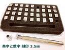 ●  刻印 3.5mm 英字 数字 36種セット レザークラフト工具 メッキあり ABCDEFG HIJKLMN OPQRST UVWXYZ 1234567890