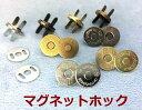 1082● マグネットホック 差し込み 薄タイプ 直径14mm 10個入り マグネットボタン 座金付 クラフト金具 模様…