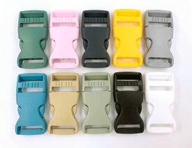 ■ プラスチック製 バックル 内径25mm 8個入り 差し込み 艶消し プラスチックバックル KAM