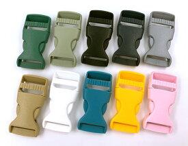 「プバ20」 プラスチック製 バックル 内径20mm 8個入り 差し込み 艶消し プラスチックバックル KAM