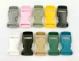 ■ プラスチック製 バックル 内径15mm 8個入り 差し込み 艶消し プラスチックバックル KAM