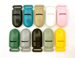 「プク14」 プラスチック ワニクリップ 8個入り 尾内径14mm 幅18mm 丈40mm クリップピン KAM製