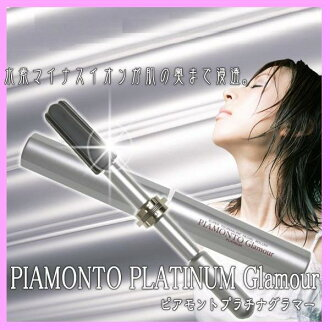 Seven Seas Piamonto Platinum Glamour≪Facial Care Equipment≫『4582193971931』