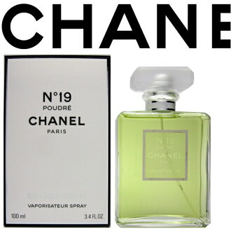 chanel 19 poudre. product name chanel 19 poudre u
