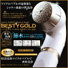 Febion Micro Bubble Besty Gold MB-B2≪淋浴喷头≫『4539430007298』