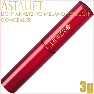"Fuji Film asutarifuto light analyzing Merano Re touch concealer 3 g SPF30/PA++ «concealer» ""4547410189216"""