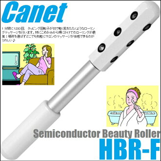 "Only semiconductor controller beauty snow white HBR-F [device] ""4580366696148"""