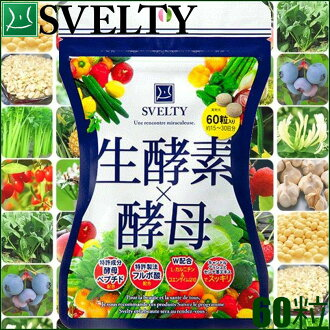"""Svelte enzyme x yeast 60 tablets per 30 day min «fermented plant extract processing food» """"4562228800757"""""""