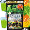 "Straight enzyme green smoothie 200 g banana taste << barley young leave-containing food >> of ジプソフィラ adult ""4573243660172"""
