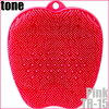 "Tone tone foot brush pink TR-15PK << keratin care >> <TO-FB> ""4580395887333"""