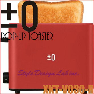 """Gainless popup toaster red XKT-V030-R << toaster >> """"4582241452351"""""""