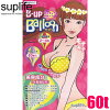 """SAP life beaupballoon 60 tablets per 30 day min BS-009 """"food product containing Pueraria mirifica» < SP-99"""", """"4582169470215"""""""