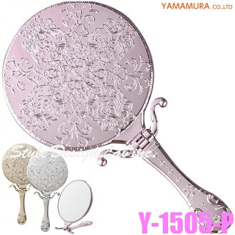 """Yamamura toe inkle hand & stands mirror pink Y-1505-P << hand mirror >> """"4979836919724"""""""