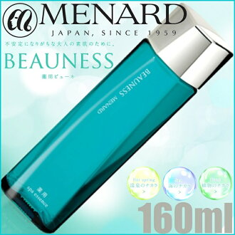 "menado有药效byunearufakitto 160ml+30ml≪润肤水≫""0000000331425"""