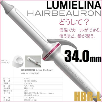 Lumielina Hair Beauron 34.0mm HBR-L≪卷发棒≫『4562183855021』