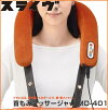 Thrive Massager Orange MD-401≪Massager≫『4975287604950』
